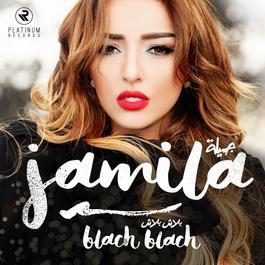 เพลง Jamila