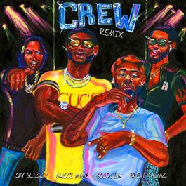 อัลบั้ม Crew REMIX