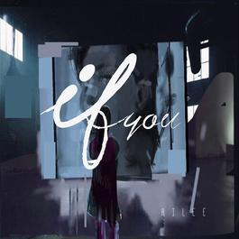 ฟังเพลงอัลบั้ม If You