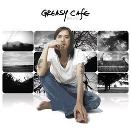 เพลง Greasy Cafe'