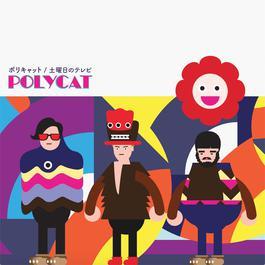 อัลบั้ม Doyobi No Terebi