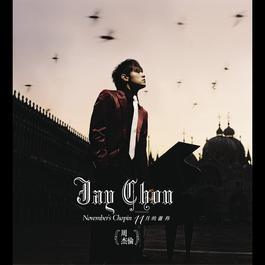 November's Chopin 2014 Jay Chou