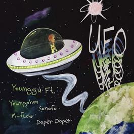 ฟังเพลงอัลบั้ม UFO