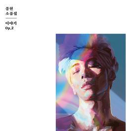 """อัลบั้ม JONGHYUN The Collection """"Story Op.2"""""""