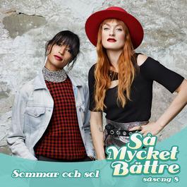 ฟังเพลงอัลบั้ม Sommar och sol