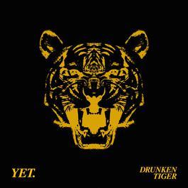 ฟังเพลงอัลบั้ม YET