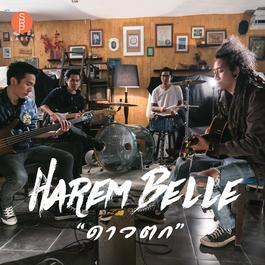 เพลง Harem Belle