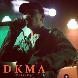ฟังเพลงอัลบั้ม D.K.M.A