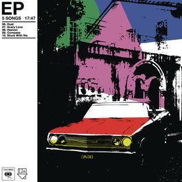 อัลบั้ม To Imagine - EP