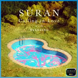 เพลง Suran