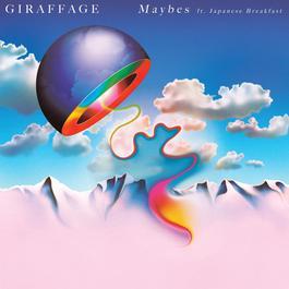 ฟังเพลงอัลบั้ม Maybes (feat. Japanese Breakfast)