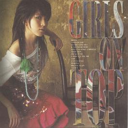 Girls On Top 2005 BoA