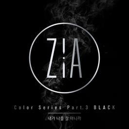 ฟังเพลงอัลบั้ม Color Series Part.3 BLACK