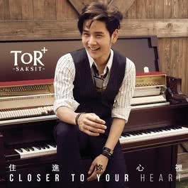 อัลบั้ม 住進妳心裡 (Closer To Your Heart) - Single