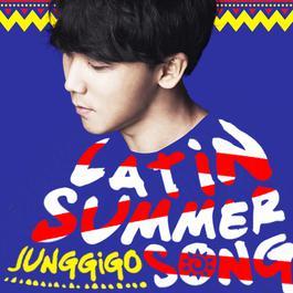 อัลบั้ม Latin Summer
