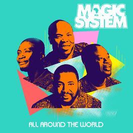 ฟังเพลงอัลบั้ม All Around The World