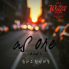 ฟังเพลงอัลบั้ม New Wave Studio (Vol.3)