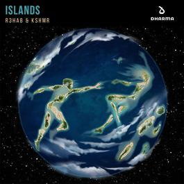 ฟังเพลงอัลบั้ม Islands