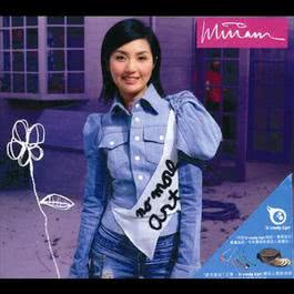 Miriam 2012 杨千嬅