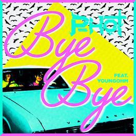 ฟังเพลงอัลบั้ม Bye Bye