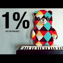 ฟังเพลงอัลบั้ม 1%