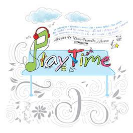 ฟังเพลงอัลบั้ม Play Times Vol.1
