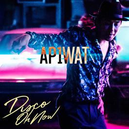 อัลบั้ม Disco Oh Now
