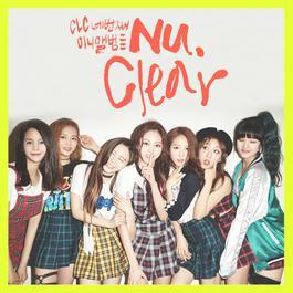 อัลบั้ม Nu. Clear