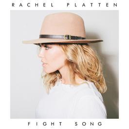 ฟังเพลงอัลบั้ม Fight Song