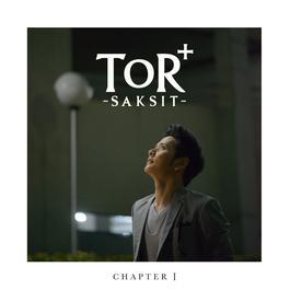 ฟังเพลงอัลบั้ม Chapter I