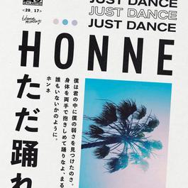 ฟังเพลงอัลบั้ม Just Dance (Salute Remix)