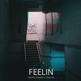 ฟังเพลงอัลบั้ม Feelin