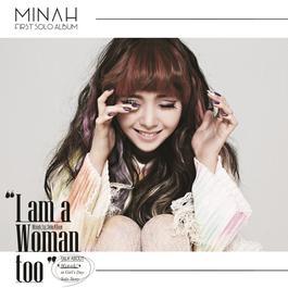 อัลบั้ม I am a Woman too