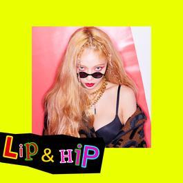 ฟังเพลงอัลบั้ม Lip & Hip