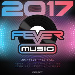 ฟังเพลงอัลบั้ม FEVER MUSIC 2017