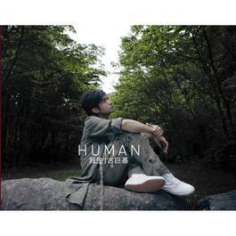 Human 2014 古巨基