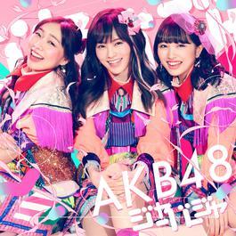 ฟังเพลงอัลบั้ม ja-ba-ja (Type C)