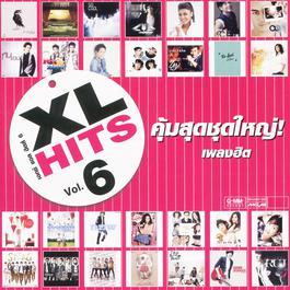 อัลบั้ม XL HITS Vol.6