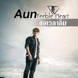 เพลง Aun Feeble Heart