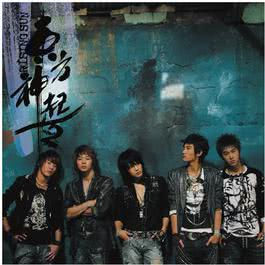 Rising Sun - 2nd Album 2005 TVXQ