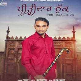 ฟังเพลงอัลบั้ม Pirhidaar Thuk