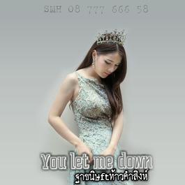 เพลง You let me down (คึดนำ) Feat.ท้าวคำสิงห์