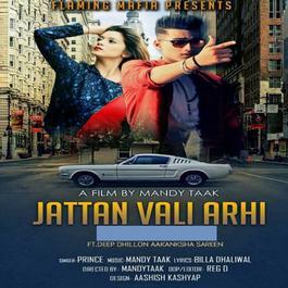 ฟังเพลงอัลบั้ม Jattan Vali Arhi