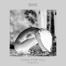 ฟังเพลงอัลบั้ม Song For You