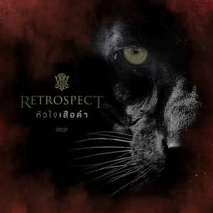 ฟังเพลงใหม่อัลบั้ม หัวใจเสือดำ - Single