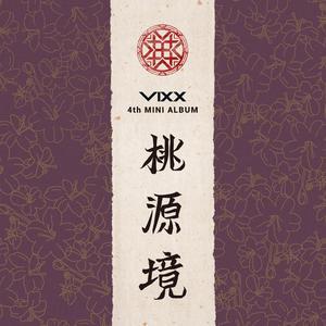 ฟังเพลงใหม่อัลบั้ม 4th Mini Album『Shangri-La』