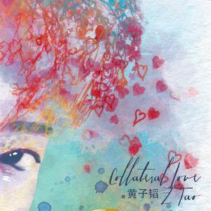 ฟังเพลงใหม่อัลบั้ม Collateral Love