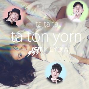 ฟังเพลงใหม่อัลบั้ม Ta Ton Yorn