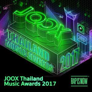 ฟังเพลงใหม่อัลบั้ม Joox Thailand Music Awards 2017