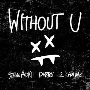 ฟังเพลงใหม่อัลบั้ม Without U